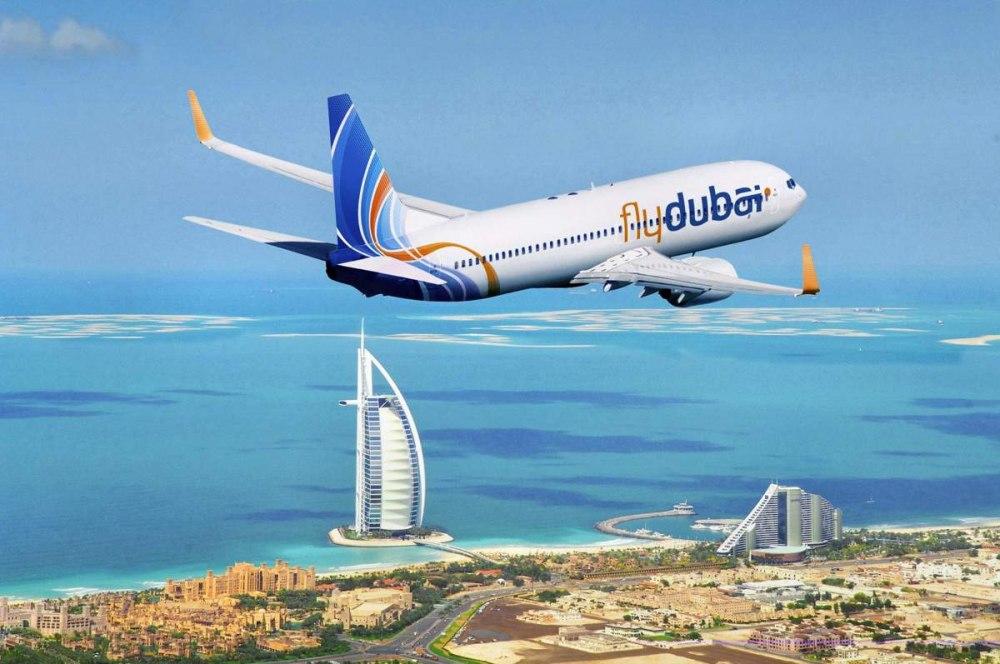 BIG_BIG_Flydubai-Cheap-Dubai-Flights_1475931953448_15368428311147