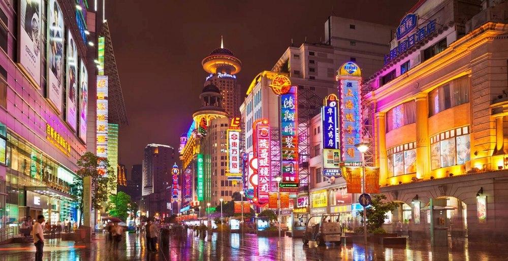 BIG_Nanjing-Road7_14997553121025
